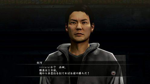 Yakuza 5 PS4 (17)