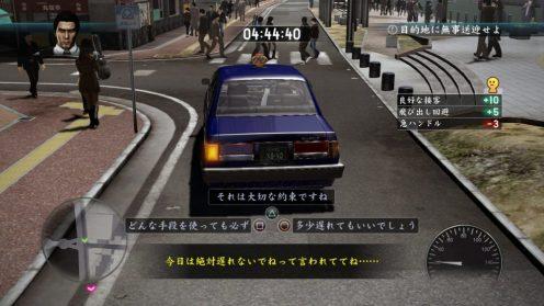 Yakuza 5 PS4 (3)