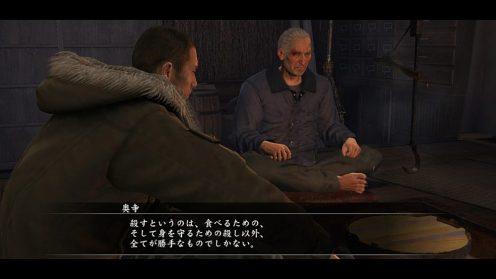 Yakuza 5 PS4 (6)