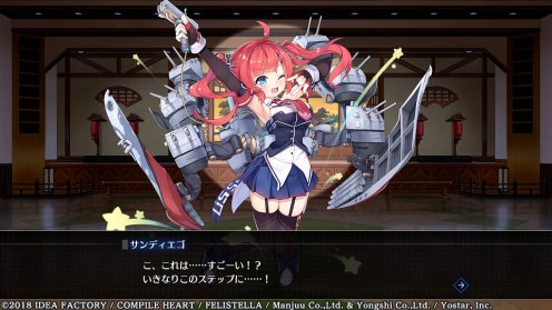 Azur Lane Crosswave (20)