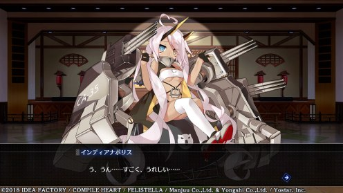 Azur Lane Crosswave (21)