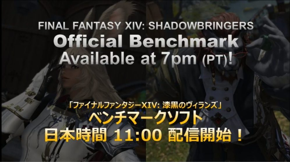 Final Fantasy XIV: Shadowbringers Gets Tons of Info & Videos
