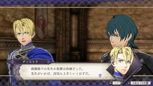 Fire Emblem Three Houses (11)