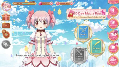 Madoka Magica (2)