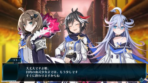 Mary Skelter 2 (4)