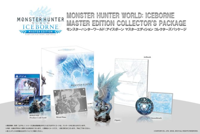 Monster Hunter: World Iceborne Getting Collector's Editions in Japan