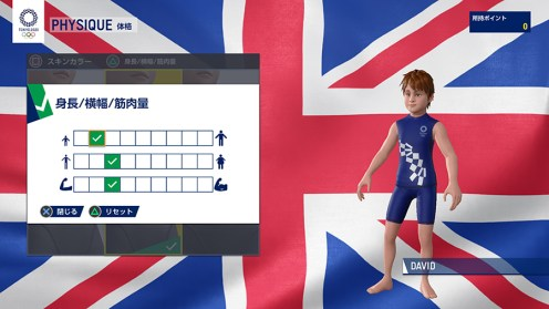Olympic Games Tokyo 2020 (8)