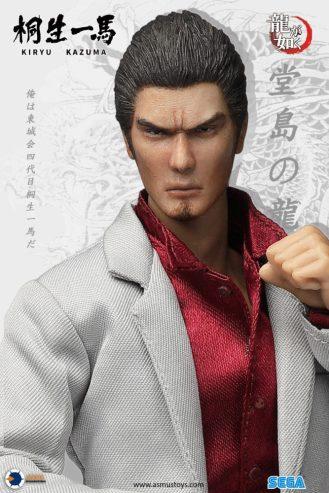 Yakuza Kazuma Kiryu Figure (3)