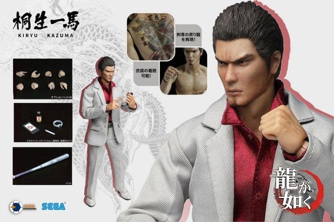 Yakuza Kazuma Kiryu Figure (9)