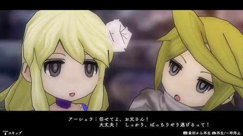 Alliance Alive (1)