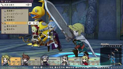 Alliance Alive (3)