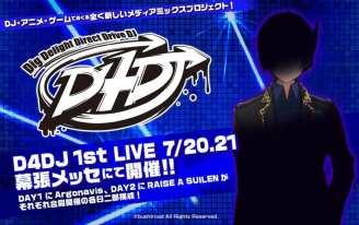 D4DJ (3)