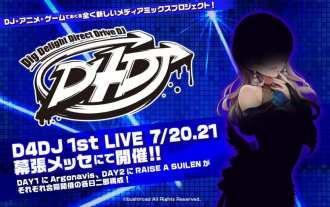 D4DJ (4)