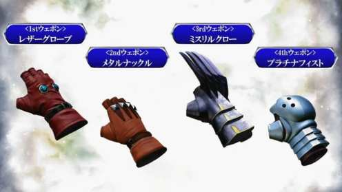 Dissidia Final Fantasy (5)
