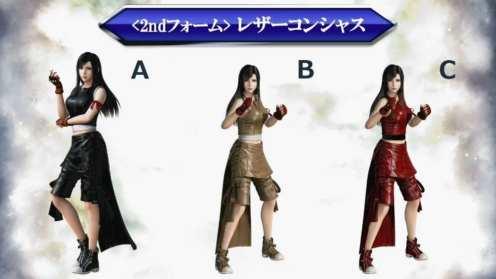 Dissidia Final Fantasy Tifa (2)