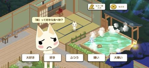 Toro and Puzzle Doko Demo Issyo