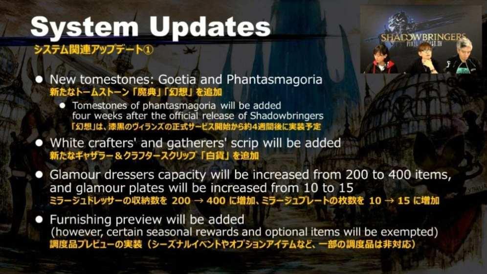 Final Fantasy XIV Shadowbringers 07