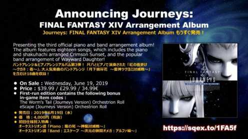 Final Fantasy XIV Shadowbringers (15)