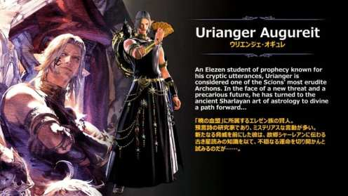 Final Fantasy XIV: Shadowbringers Expansion Gets Tons of New