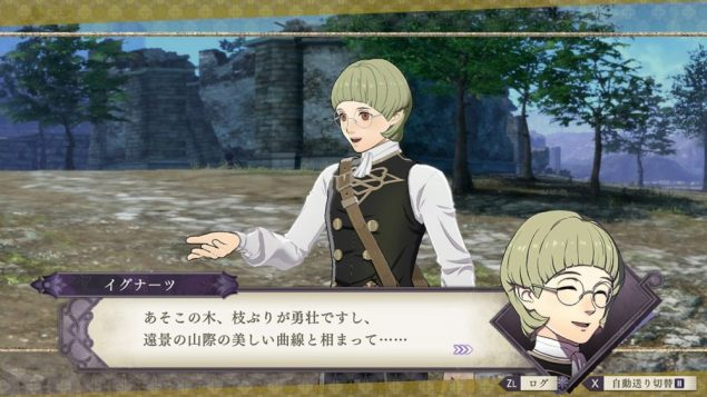 Fire Emblem Three Houses Ignaz (3)