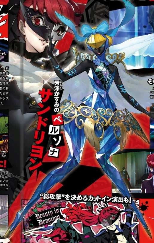 New Persona 5 Royal Screenshots And Details About Kasumi And New Gameplay Shared On Famitsu