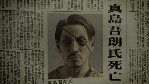Yakuza 5 (10)