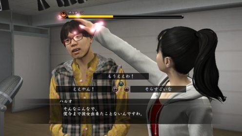 Yakuza 5 (12)