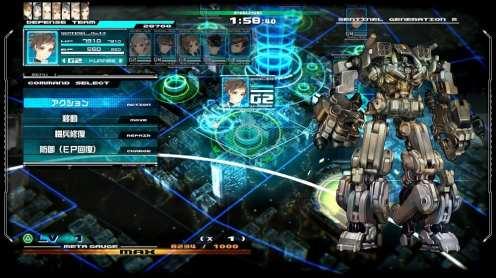 13 Sentinels Aegis Rim (32)