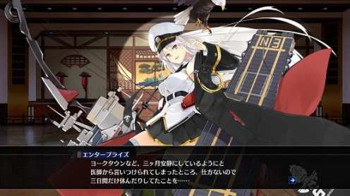 Azur Lane Crosswave (16)
