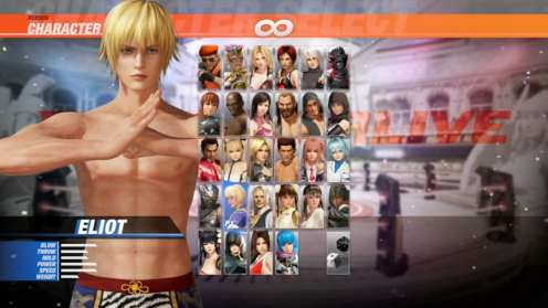Dead or Alive 6 (31)