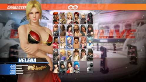 Dead or Alive 6 (43)