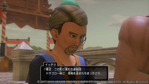 Dragon Quest XI S (13)
