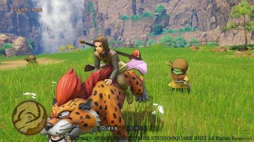 Dragon Quest XI S (3)