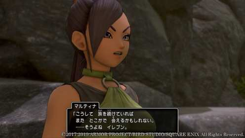 Dragon Quest XI S (4)