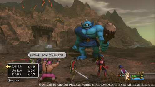Dragon Quest XI S (9)