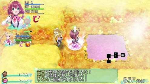 Omega Labyrinth Life (21)