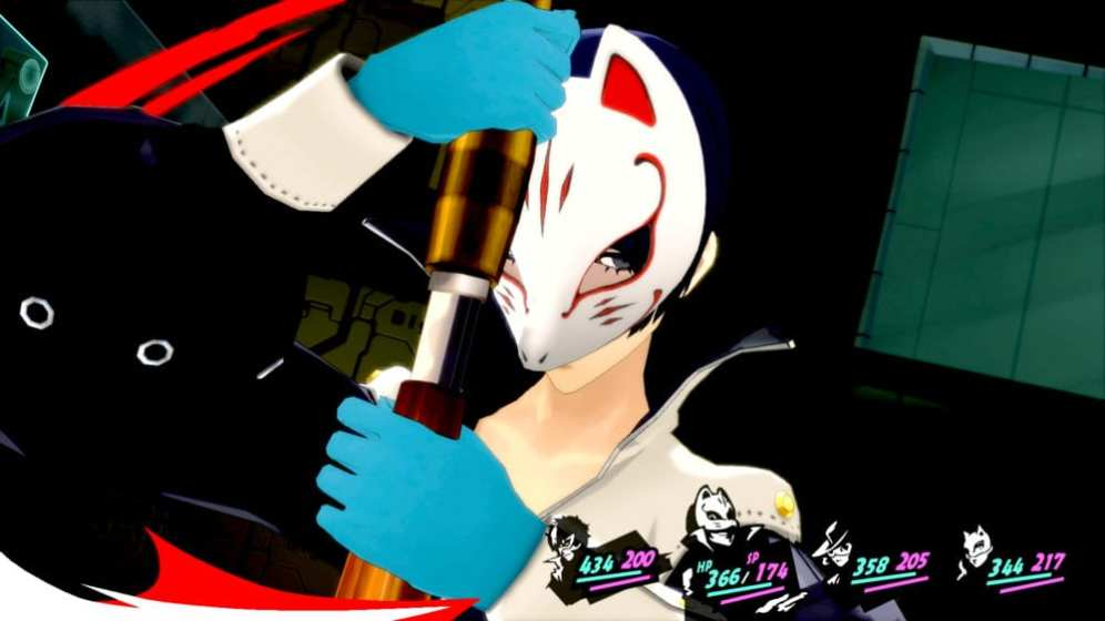 Persona 5 Royal (13)