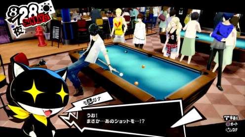 Persona 5 Royal (9)