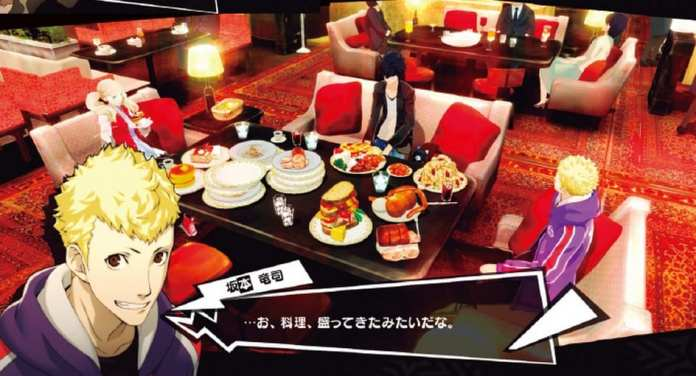 Persona 5 food, video games