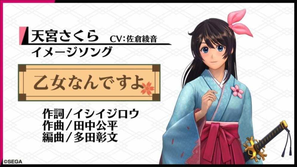 Project Sakura Wars (1)