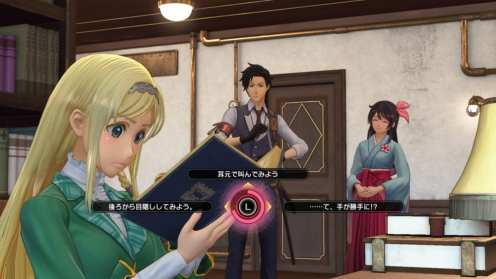 Project Sakura Wars (15)