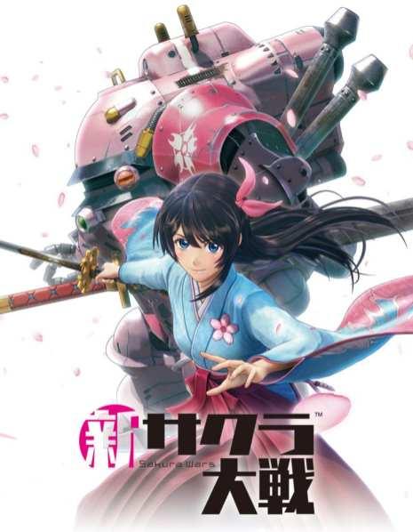 Project Sakura Wars (25)