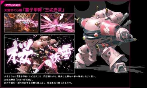 Project Sakura Wars (7)