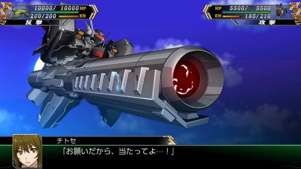 Super Robot Wars V (11)
