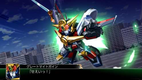Super Robot Wars V (5)