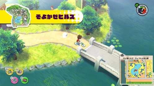 Yo-Kai Watch 1 for Nintendo Switch (10)