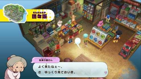 Yo-Kai Watch 1 for Nintendo Switch (6)