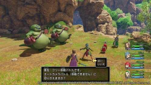 Dragon Quest XI S (1)