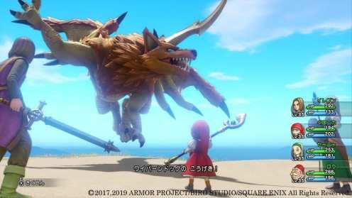 Dragon Quest XI S (2)