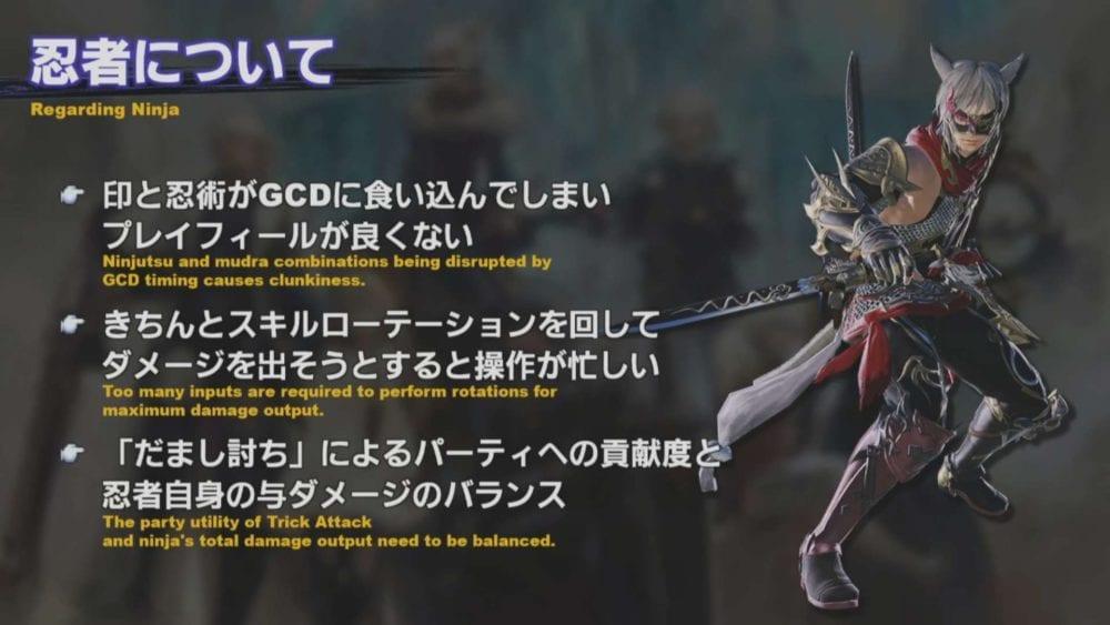 Final Fantasy XIV Ninja
